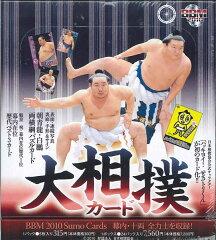 ■セール■BBM 2010 大相撲カード