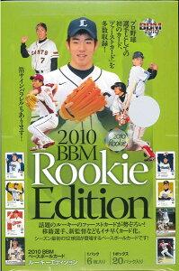 2010 BBM ベースボールカード ルーキーエディション