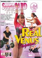 BBMスポーツカードマガジンNO.84(2011/01月号)