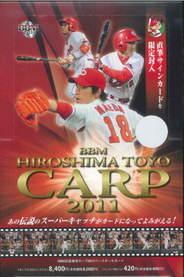 BBM 広島東洋カープ 2011■特価カートン(12箱入)■