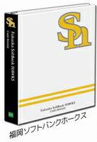 トレーディングカード・テレカ, トレーディングカード