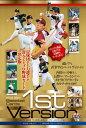 2012 BBM ベースボールカード