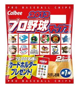 カルビー 2013 プロ野球チップス 第1弾 BOX (通常2-3日程度で出荷見込み)