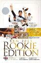 2013 BBM ベースボールカード ルーキーエディション BOX■3ボックスセット■