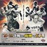 ■セール■BBM ベースボールカードセット 2013 「10・22決戦 1973 阪神VS巨人」