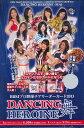 BBM プロ野球チアリーダーカード 2013 DANCING HEROINE -舞- BOX(送料無料)