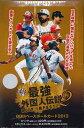 BBM ベースボールカード 2013 最強外国人伝説2 DEEP IMPACT BOX