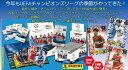 UEFA チャンピオンズリーグ 2011 トレーディングカードゲーム アドレナリンXL 【輸入版】■特価カートン(12箱入)■