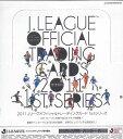 2011 Jリーグオフィシャルトレーディングカード 1stシリーズ