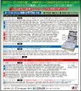 ■2011 Jリーグオフィシャルトレーディングカード 2ndシリーズ (10月15日発売予定)