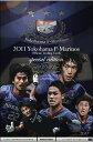 2011 横浜F・マリノス オフィシャルカード スペシャルエディション(送料無料)