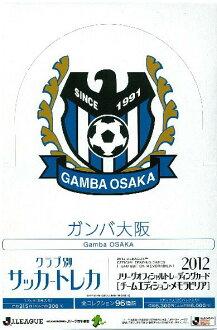 Sale ♦ ♦ 2012 card the J League team editions and memorabilia Gamba Osaka BOX
