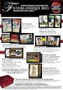(予約)2013 FUTERA UNIQUE FOOTBALL 高級版サッカーカード (4月中旬頃発売予定)