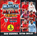 TOPPS 2012/2013 MATCH ATTAX EXTRA EXTRA EPL SOCCER TCG BOOSTER 英プレミアリーグ・サッカ...