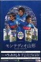 2013 Jリーグ カード チームエディション・メモラビリア モンテディオ山形 BOX■3ボックスセ...