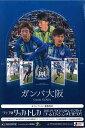 2013 Jリーグ カード チームエディション・メモラビリア ガンバ大阪 BOX■特価カートン(12箱...