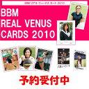 ■予約■BBM リアルヴィーナスカード 2010 (すぽると!とBBMコラボ企画第2弾)