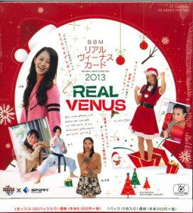 (予約)BBM リアルヴィーナスカード 2013 BOX■特価カートン(12箱入)■(12月下旬発売)