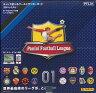 ■セール■PANINI FOOTBALL LEAGUE 01 [PFL01] BOX(送料無料)