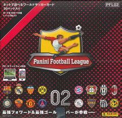 パニーニ フットボールリーグPANINI FOOTBALL LEAGUE 02 [PFL02] BOX