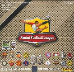 パニーニ フットボールリーグPANINI FOOTBALL LEAGUE 03 [PFL03] BOX