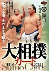 BBM 2012 大相撲カード■3ボックスセット■