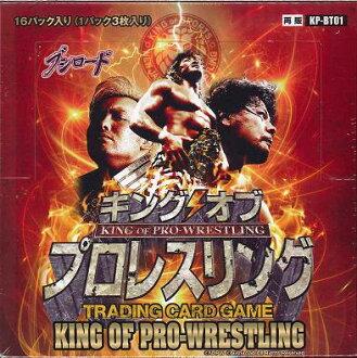 King of an Elasto-KP-BT01 No. Lucha Booster Pack BOX