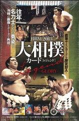 BBM 2013 大相撲カード レジェンド 〜GLORY〜 BOX