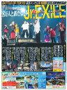 BATTLE OF TOKYO 幕張メッセ特別版 1面新聞 DM便発送は3部まで 宅配便の場合は80サイズ