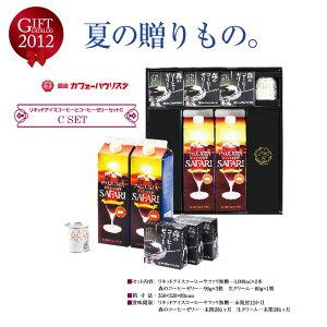 夏のギフト【お中元】カフェパウリスタ「リキッドアイスコーヒー(無糖タイプ)&コーヒーゼリ...