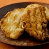 『徳用』男体ミックス(醤油&サラダ)【おかき・せんべい】