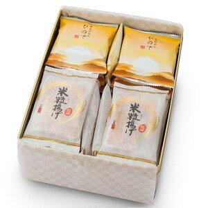【お歳暮】日光いろは坂+ひので・米粒揚げ詰合せ二段重ねセット【おかき・せんべい】