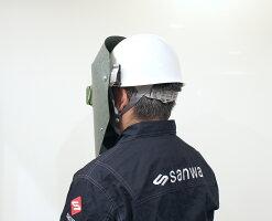 NIKKO【日本光器製作所】溶接面600型 固定窓 金具付き 安全帽取付タイプ 【熔接・溶断・保護・建築・造船・建設・工場・工事・製造・組立】