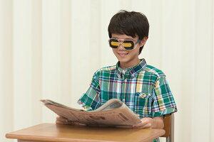 ★NIKKOオリジナル視覚障害体験用メガネ★ SS-36(白内障 軽度〜中度レベル)【白内障体験・視覚障害体験用・メガネタイプ】 ※店長コメント欄に研修方法の一例を記載させて頂いていますので研修にお役立て下さい