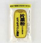 片栗粉として使えるとうもろこし澱粉