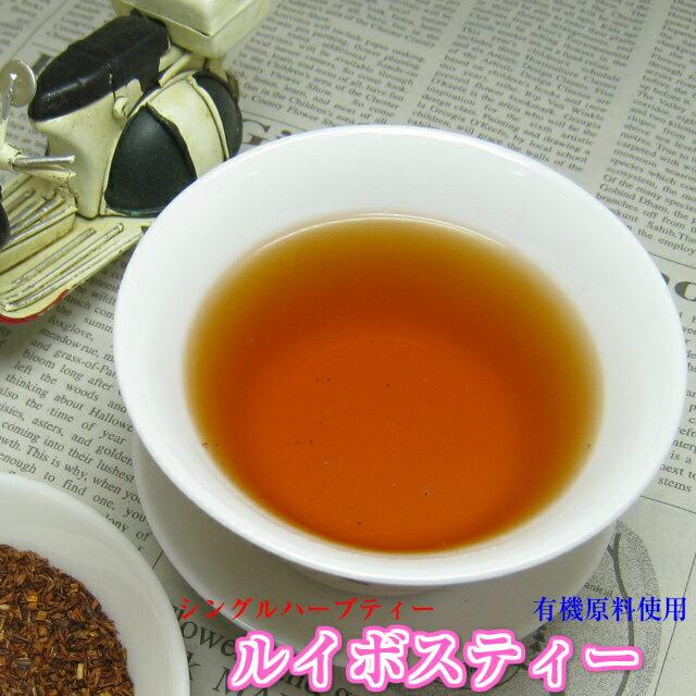 茶葉・ティーバッグ, ハーブティー 20g