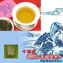 中国茶 農薬