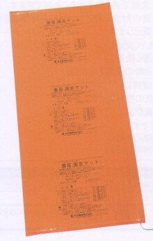 農電園芸マット0.9×1.8m0.5坪用