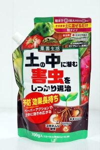 家庭園芸用サンケイダイアジノン粒剤3700g