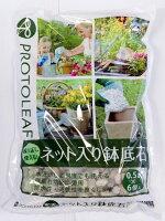 土の乾燥防止材マルチオアシス3L