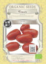【有機種子】 イタリアントマト サンマルツァーノ 8粒【郵送対応】