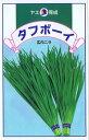八江農芸 ニラ タフボーイ 20ml【郵送対応】