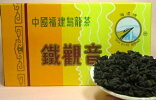 鉄観音茶(AT202ウーロン茶)125g