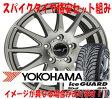 ヨコハマ 205/65R16ice GUARD iG35ティラード γ スパイクタイヤ格安SET組み
