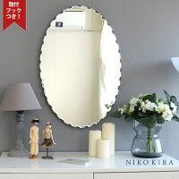 ノンフレームミラー鏡美しいおしゃれ上品綺麗かわいい優雅豪華寝室洗面リビング玄関ウォールミラーSUC-NM4060