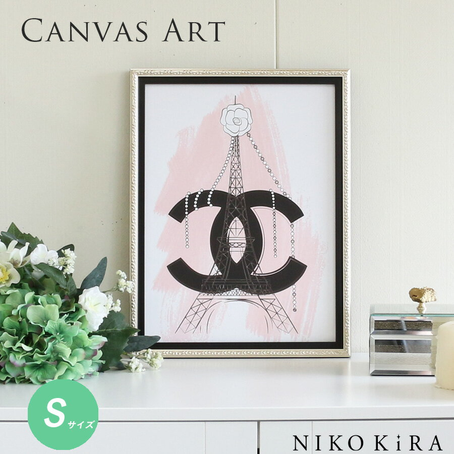 CHANEL France CHANEL S
