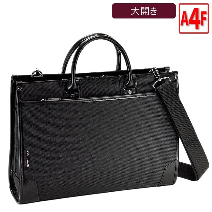 產品詳細資料,日本Yahoo代標|日本代購|日本批發-ibuy99|包包、服飾|包|男士包|波士頓包|ビジネスバッグ メンズ 軽量 ショルダーベルト付き 肩掛け ブリーフケース A4F 就活 リクルー…