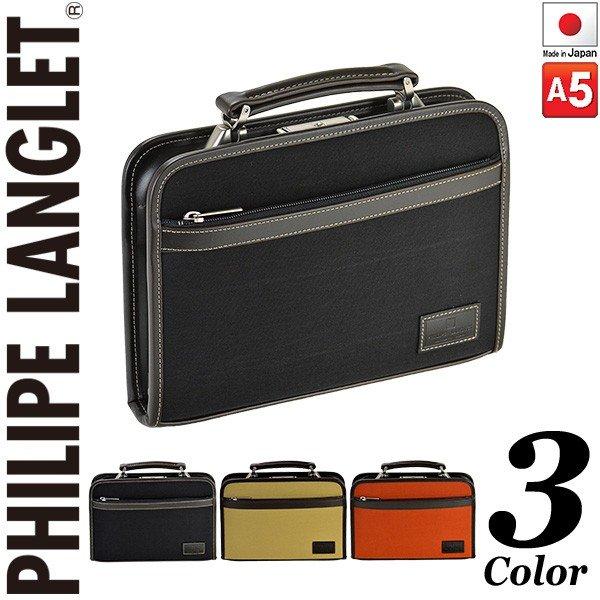 6a07b8c3fc2a ... バッグメンズビジネスバック日本製A5ブリーフケース鍵付きミニダレス ブランド PHILIPE LANGLET フィリップラングレー 日本製  国産 豊岡製