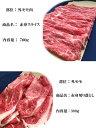 【お客様還元商品】【50個限定販売】【送料無料】鹿児島黒牛赤身スライス700g+赤身切り落とし300g牛肉/すき焼き/しゃぶしゃぶ/肉じゃが/切り落し