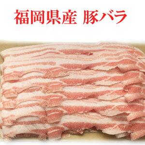 お客様の用途に合わせてカットします。安心安全な福岡県産もち豚をお求めやすい価格で提供!豚...